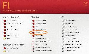 ios-blog-1.jpg