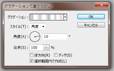 20120123_02.jpg
