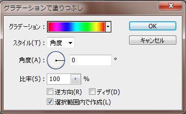 20120123_05.jpg
