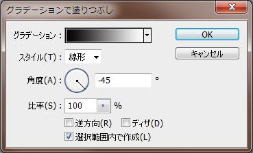 20120123_07.jpg