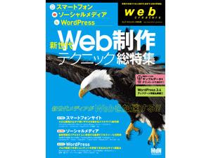 web-creators