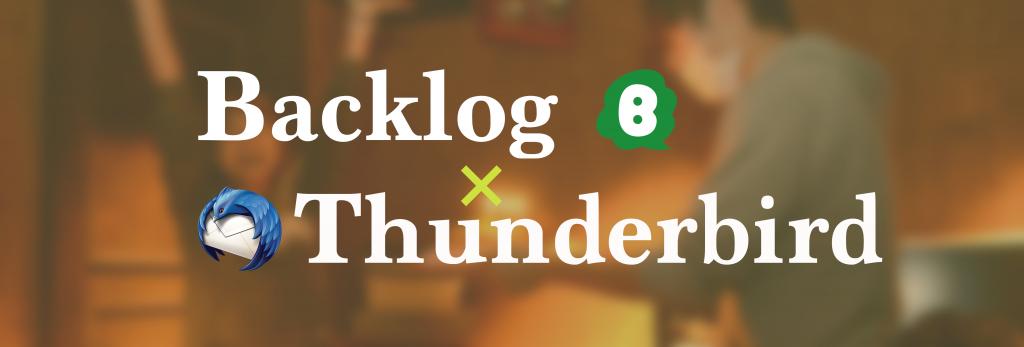 backlog_thder