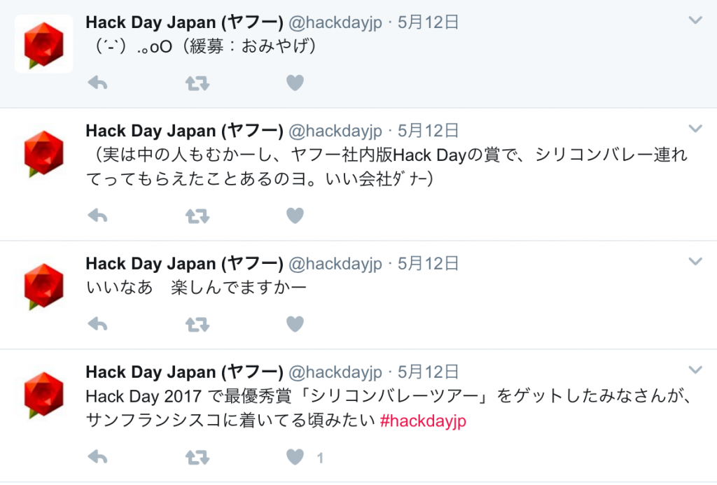 hackdayjp-tweet