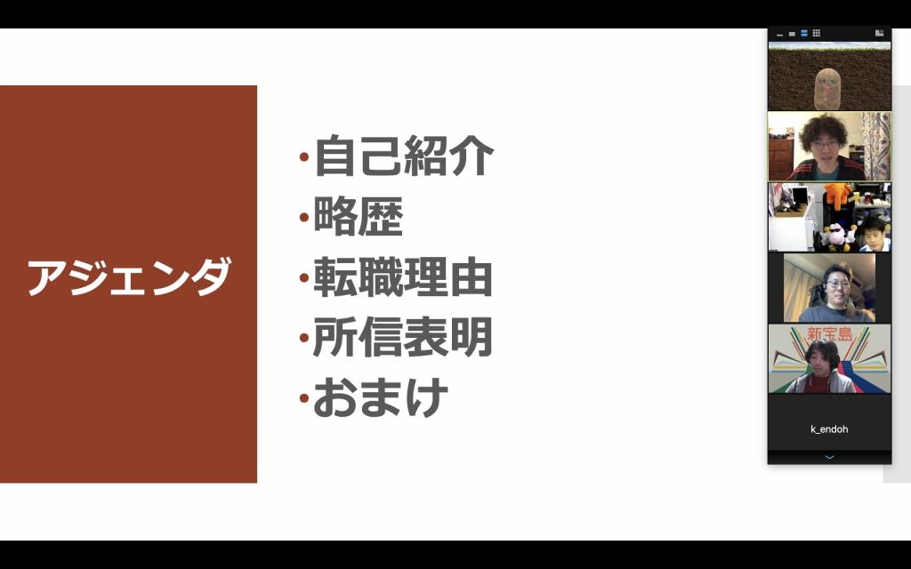 スクリーンショット 2020-04-10 19.14.59