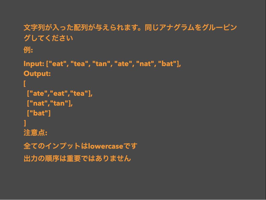 スクリーンショット 2020-09-11 20.52.43