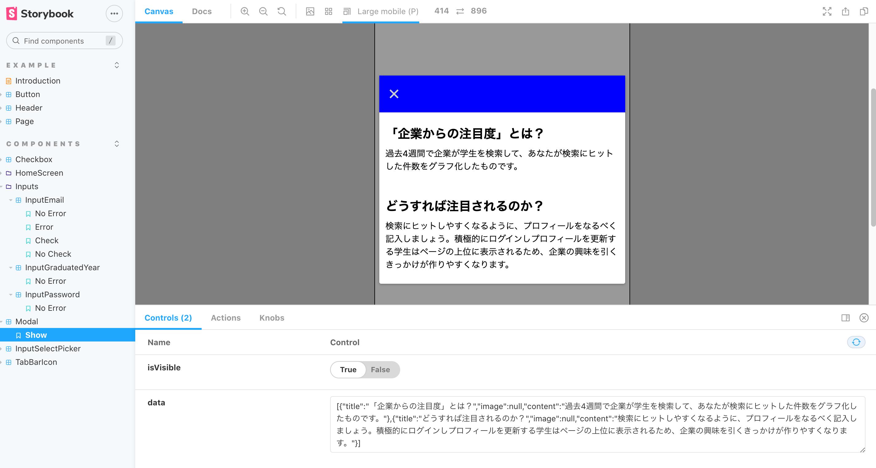 スクリーンショット 2021-01-18 18.50.11